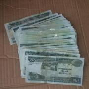 Fake Ethiopian  money :በሀሰተኛ ብር ጤፍ የገዙ ግለሰቦች መሰወራቸው ተገለፀ፡፡