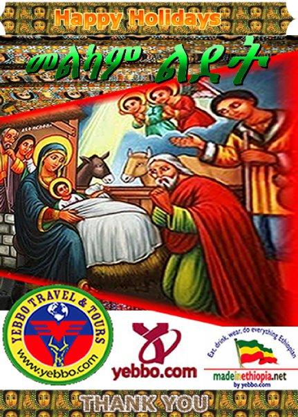 ethiopian christmas - When Is Ethiopian Christmas
