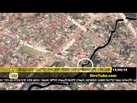 DireTube News The Addis Ababa And Oromia Master Plan Raise Constitutional Issue 