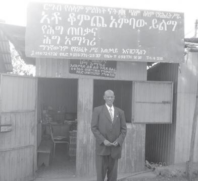kOMCHE AMBAW LARGER THAN LIFE: ቆምጨ አምባው ታላቁ ሰው