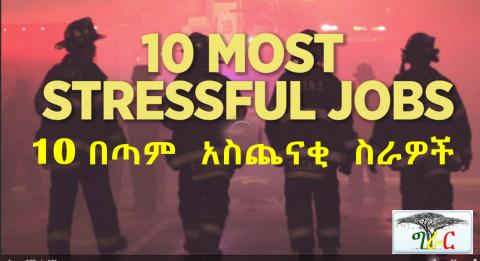 2016 Ten most Stressful Jobs in the America