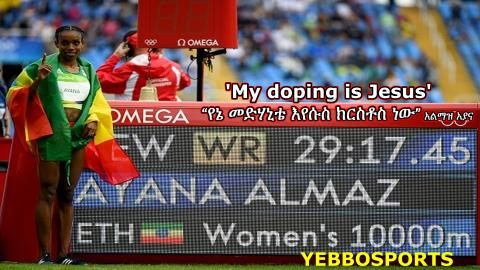 My Doping is Jusus