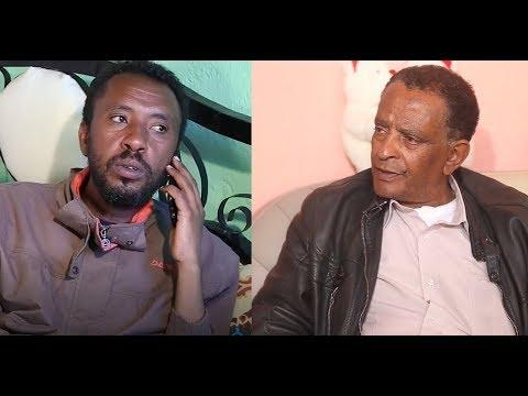 Top Videos from Girar Media | THE LARGEST ETHIOPIAN MOVIES