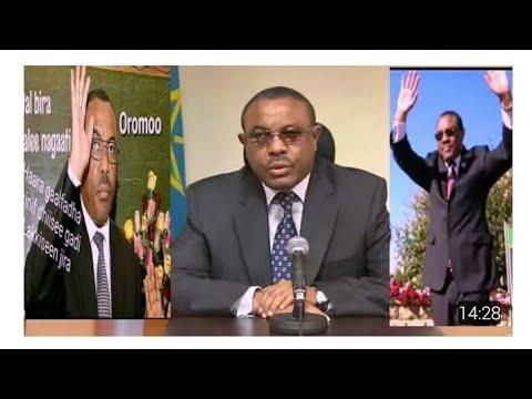 ለማ መገርሳ ጠ ሚኒስቴር ሆኖ ተሾመ-LEMMA MEGERSA, THE NEXT P MINISTER OF ETHIOPIA