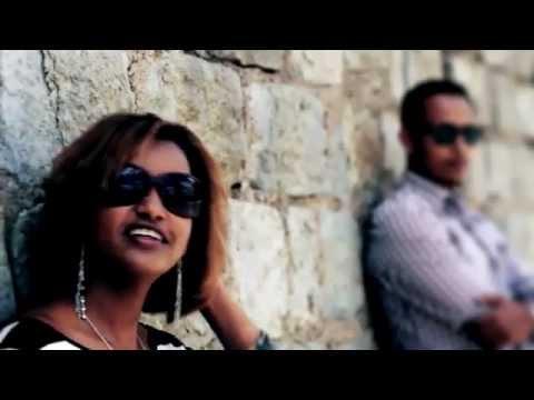 New Ethiopian Music Mimi Addisu (Hamood) 2013 - Konjo / ቆንጆ